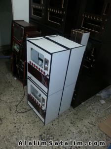 Diğer  - satılık sıfır sigara makinesi