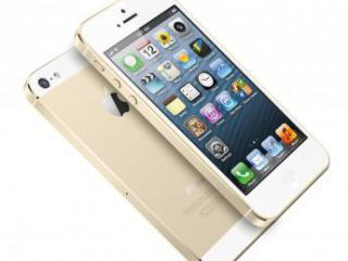 Apple iPhone 5s sat�n 2 �cretsiz 1 almak